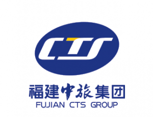10. Fujian China Travel Service