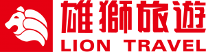 2018.R.Lion Travel Logo