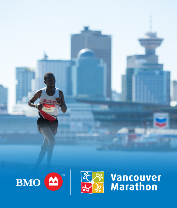BMO-Vancouver-Marathon-Virtual-Race-Bag