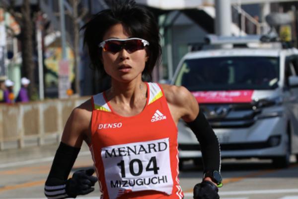 Yuko Mizuguchi